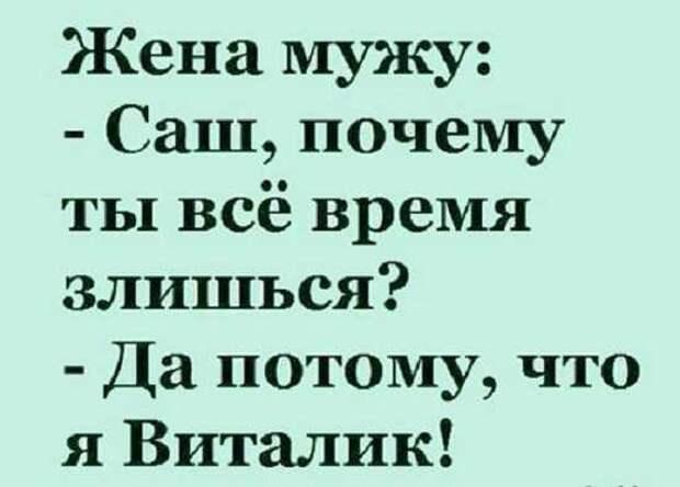 Анекдоты - Город.томск.ру
