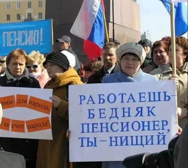 """Совесть у них есть? """"Единая Россия""""отклонила сразу три законопроекта о возвращении индексации работающим пенсионерам"""