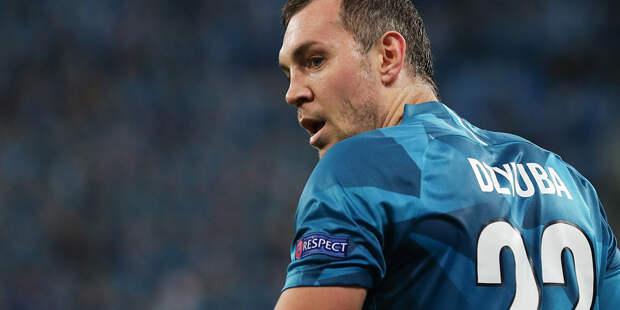 «Зенит» и «Краснодар» проиграли в матчах Лиги чемпионов
