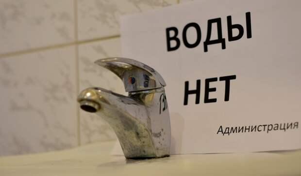 Дело— труба! Оренбуржье может остаться без воды из-за сгнивших коммуникаций