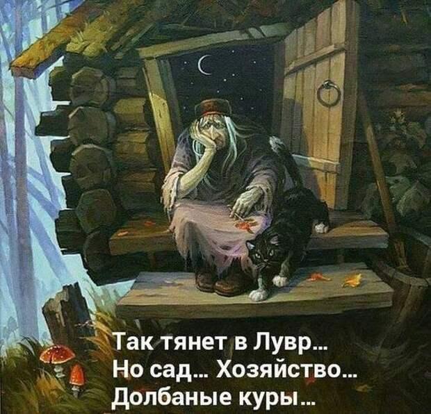 - Мама, а у тебя была в детстве мечта?...