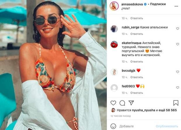 Анна Седокова подразнила поклонников шикарным бюстом в малюсеньком купальнике