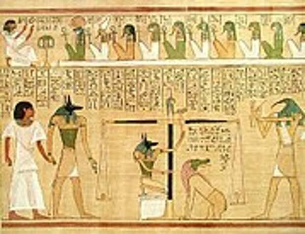 Взвешивание сердца писца Хуннефера на загробном суде. «Книга Мёртвых». XIV век до н. э.
