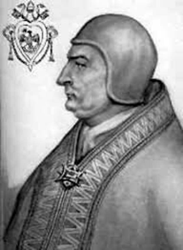 Папа Климент IV.  С картины художника. Фото из открытых источников