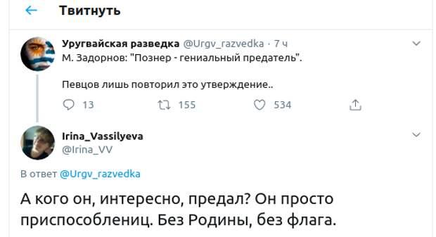 Познерофилы, не стесняясь в выражениях, поносят Певцова