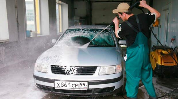 Обман на автомойках: как облапошивают и снимают деньги с водителей