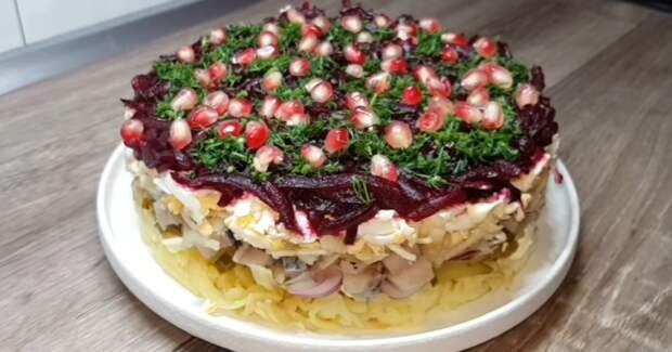 Салат «Норвежский каприз»: вы будете готовить его на каждый праздник! Салат соперник «Шубы»