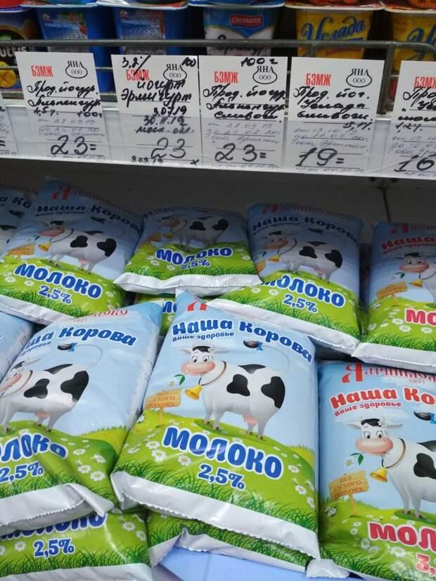 молоко Чувашии