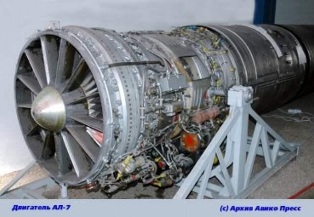 Il-52-007