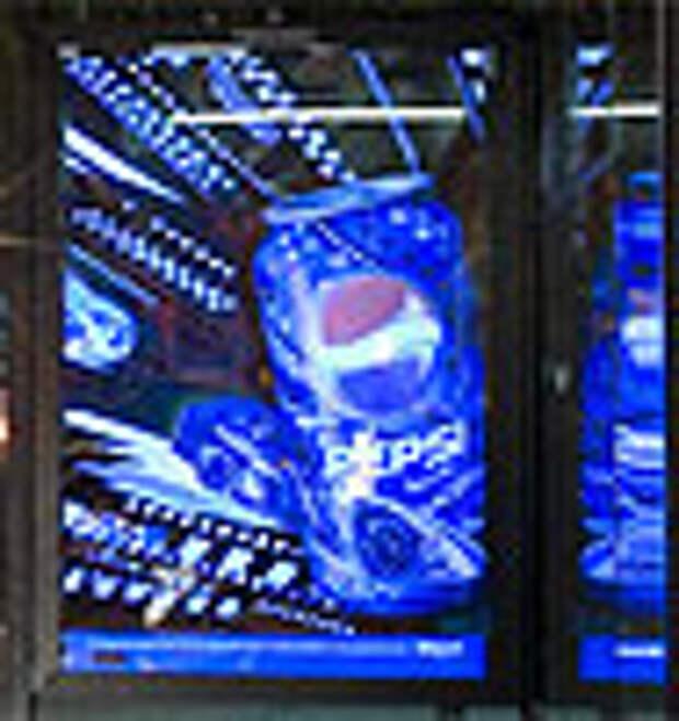 Pepsi: щас как засвечу!