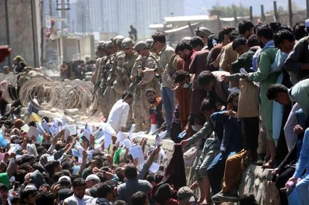 Афганские тайны