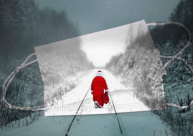 Ковид перекрыл кислород туристам и РЖД. Новогодние праздники перестали быть популярными у путешественников