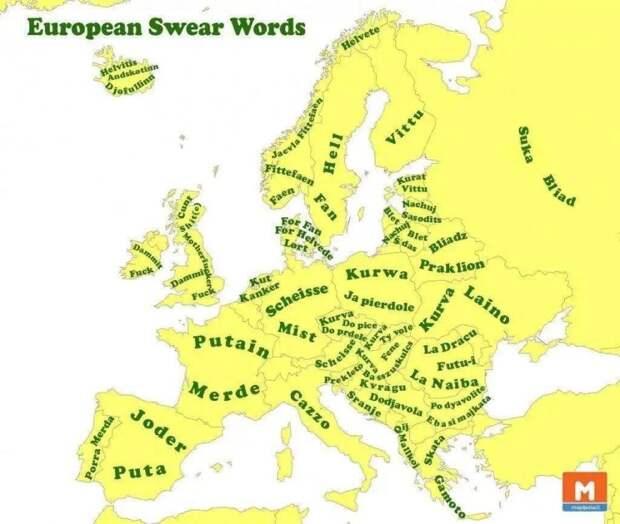 Карта ненормативной лексики Европы
