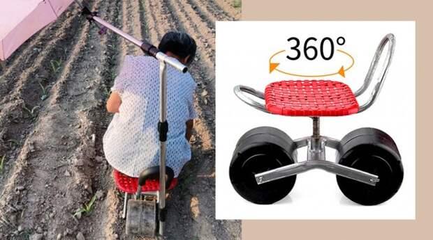стул на колесах для дачи
