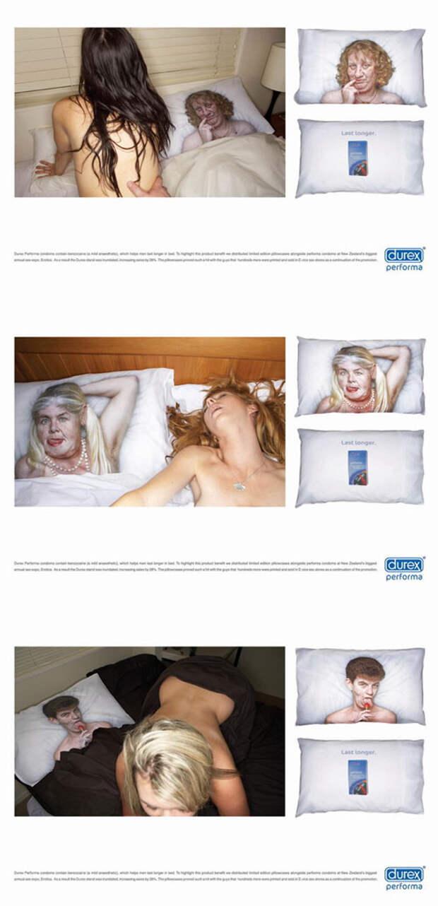Durex Performa  - альтернатива уродливым старухам