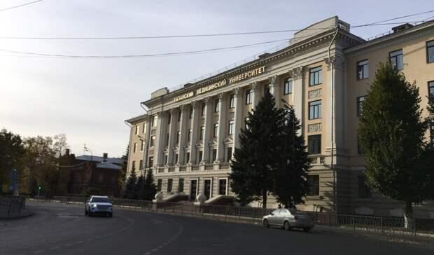 ВКазани медуниверситет отремонтируют за5,1млн рублей
