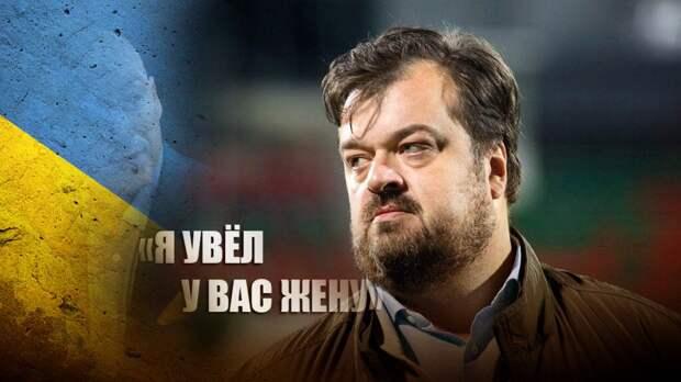 Василий Уткин пояснил Гордону, почему Украина осталась без Крыма