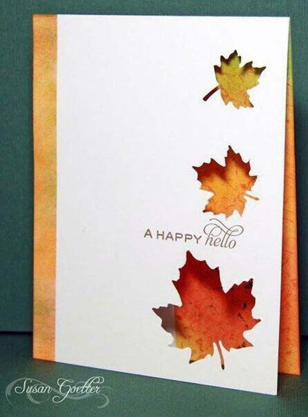 Осенние открытки (подборка)