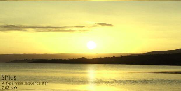Как будет выглядеть закат, если Солнце заменить на Альдебаран