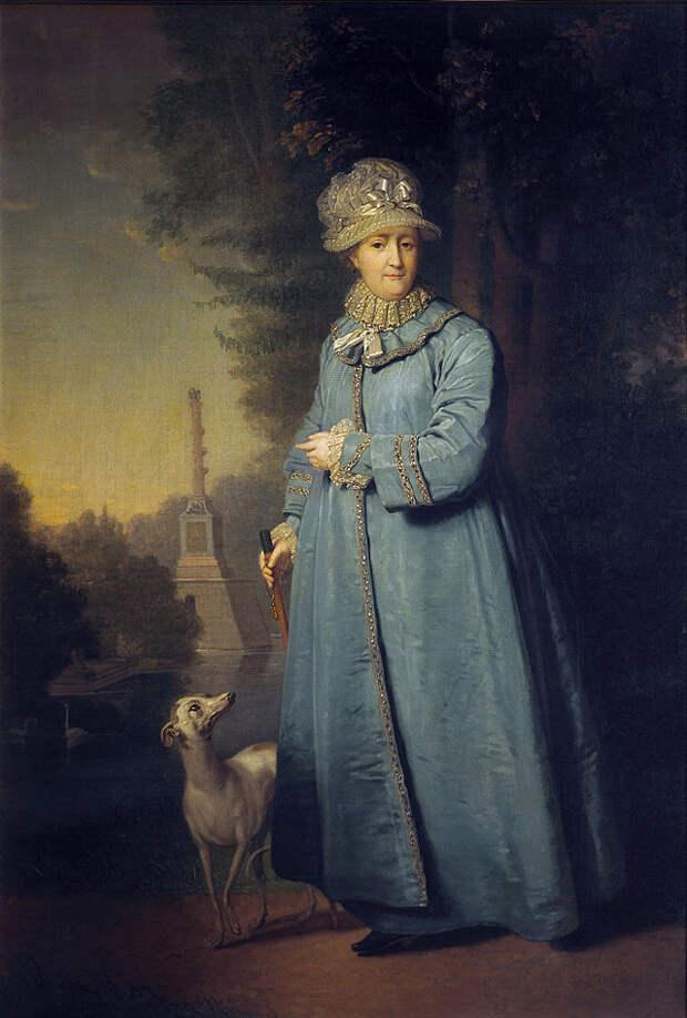 II.1794.jpg