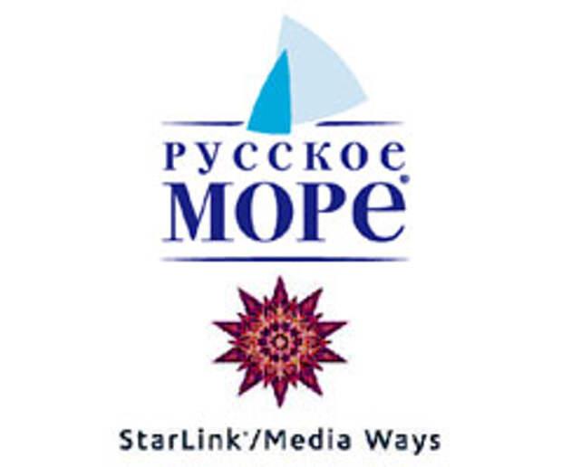 StarLink/Media Ways проводит рекламную кампанию «Русского моря»