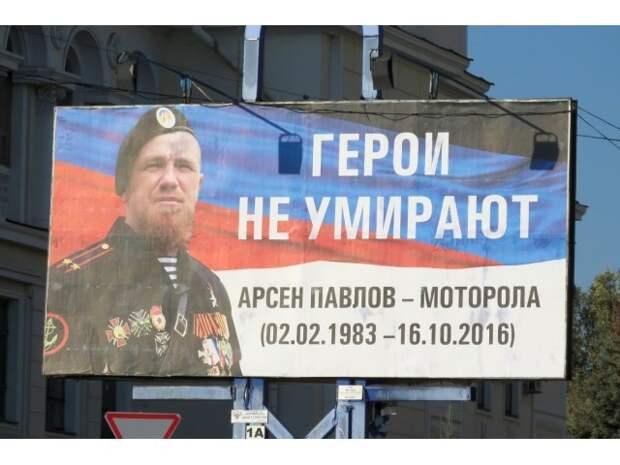 Украина открыла эпоху «компенсационных убийств»
