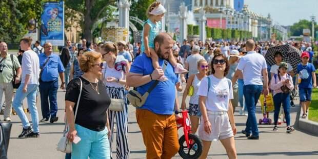 Фестиваль на ВДНХ за утро субботы посетили более 90 тыс человек Фото: mos.ru