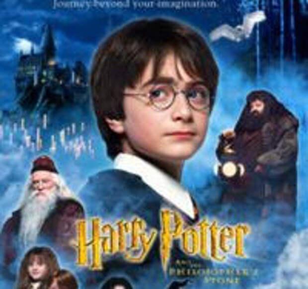 Игра про Гарри Поттера: сожги школьное расписание!
