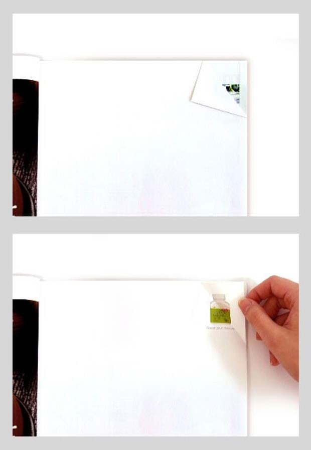 Журнальный креатив: реклама на загнутых уголках страницы