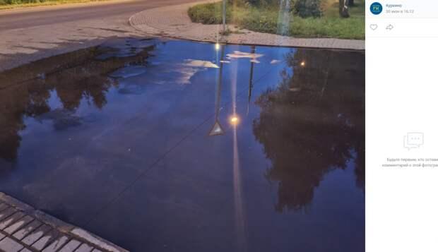 На Новокуркинском шоссе ликвидировали самую большую дорожную яму
