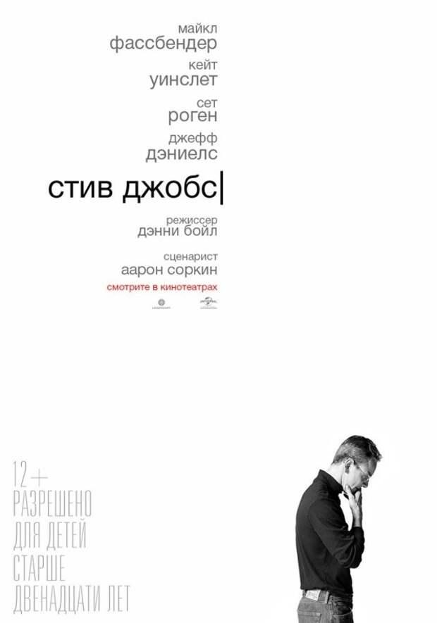Кинопремьеры ноября 2015