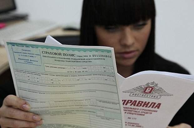 РСА рассчитал наценку к полису ОСАГО за нарушения ПДД