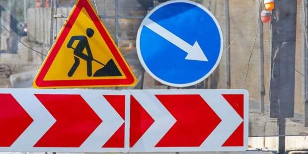 Бытовки в Конаковском проезде были установлены для «дорожников»