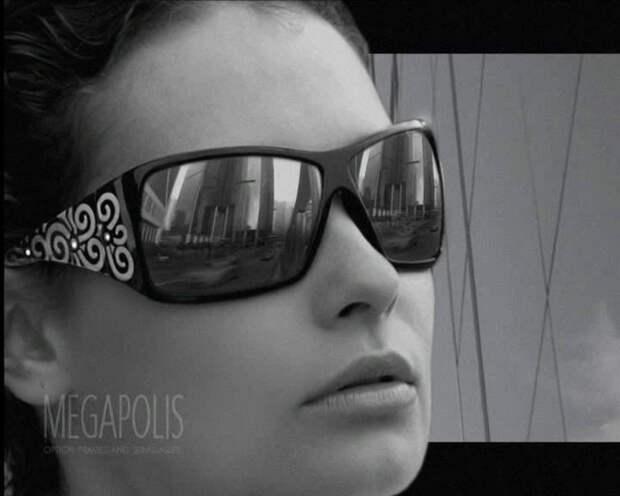 Мегаполис: очень темные очки