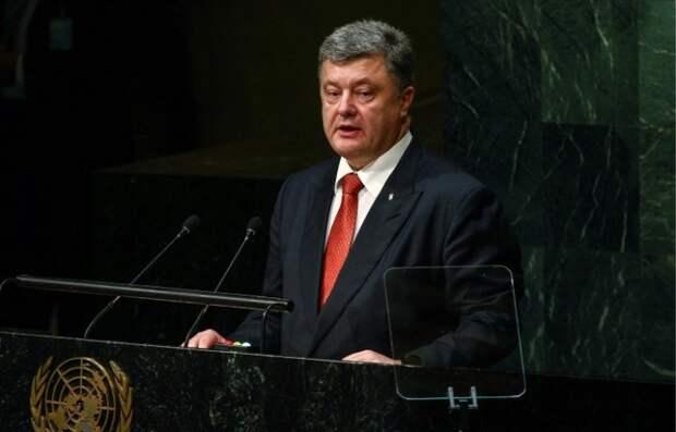 Делегация РФ покинула зал ГА ООН во время выступления Порошенко