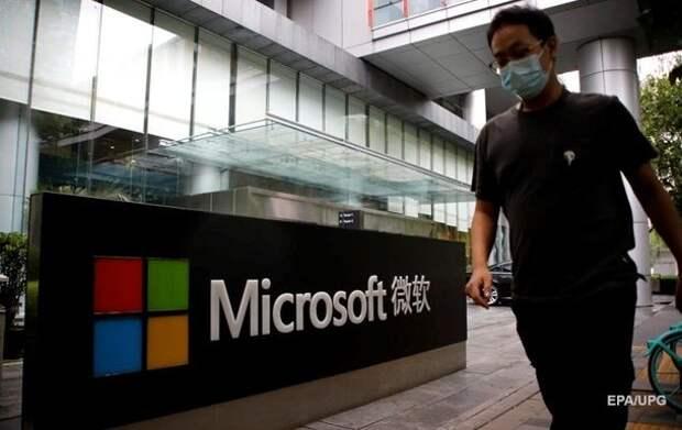 Microsoft сообщила о кибератаках на выборы в США российских хакеров