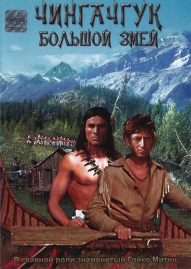 25 лучших фильмов про индейцев