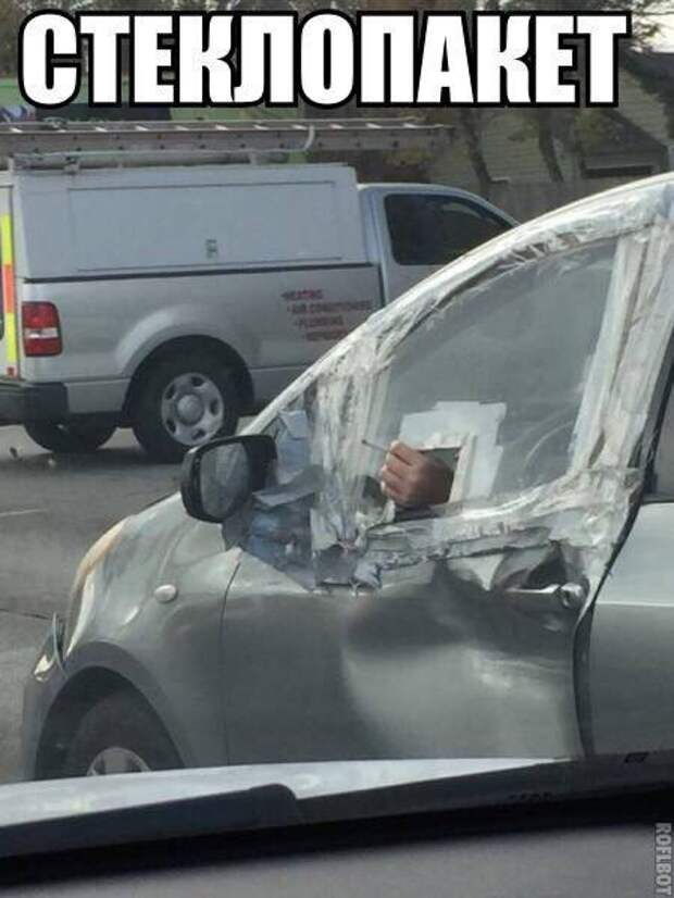 Смешные моменть картинки с надписями Автоприколы авто, прикол, юмор