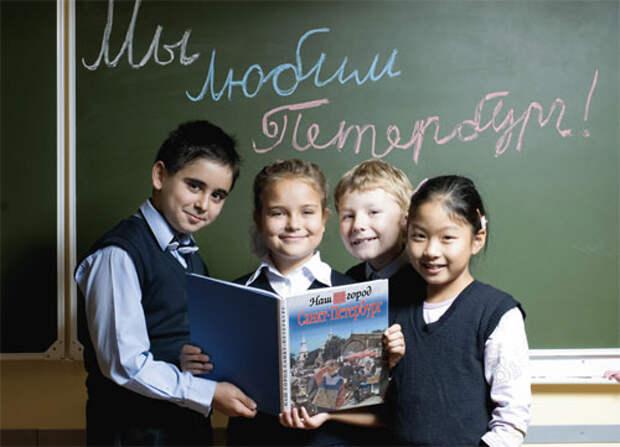 Петербуржцев продолжают призывать к толерантности