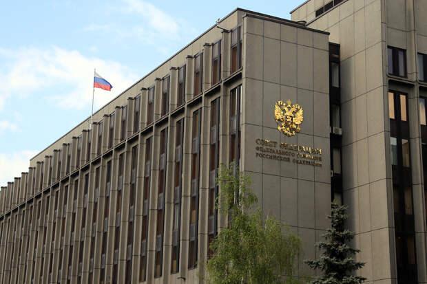 В России одобрили закон о поиске пропавших детей по геолокации телефона