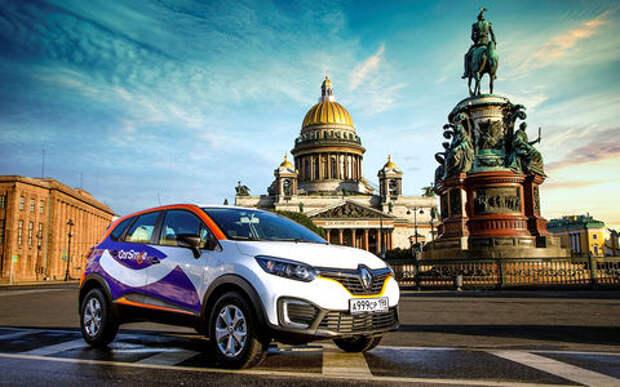 Renault Kaptur поступил на службу в каршеринг Санкт-Петербурга
