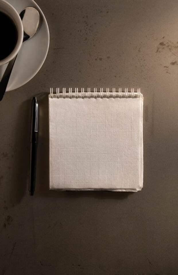 Ноутбук для гениев