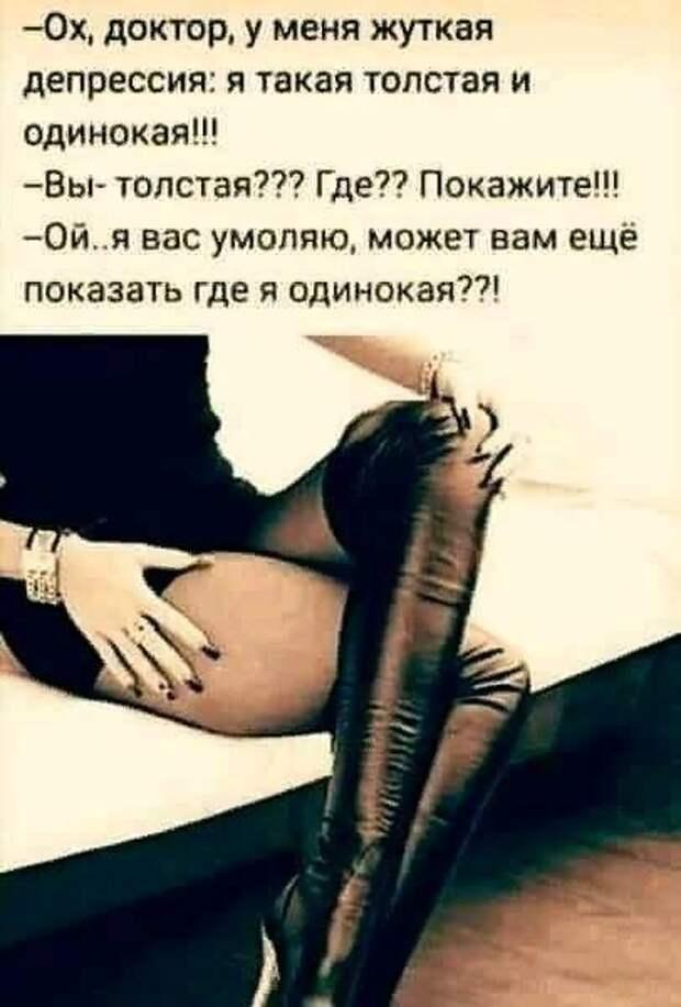 Едут молодая мама с грудным ребенком в автобусе, а рядом сидит грузин...