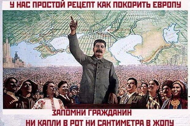 Сущность коммунистического тоталитаризма для чайников
