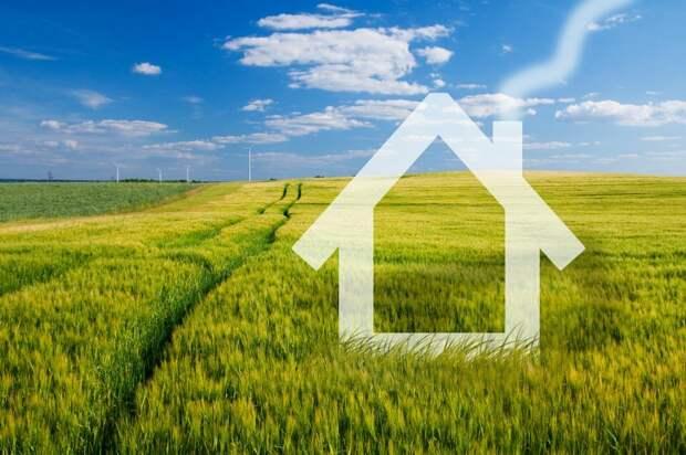 Оформить земельный участок под строительство жилого дома