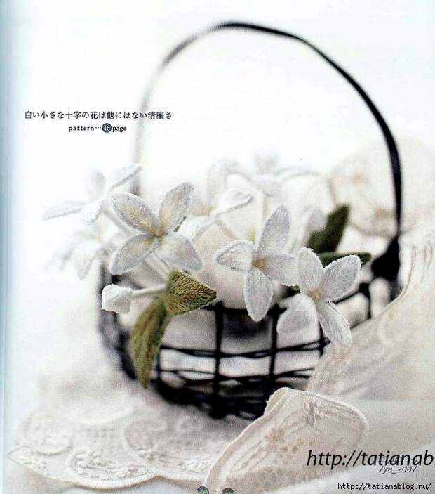 302_Ondori. Flowers. Wire Work Embroidery - 2006.page07 copy (616x700, 308Kb)