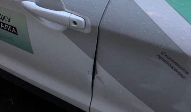 Казанцы возмутились большим штрафам заповреждений каршеринговой машины