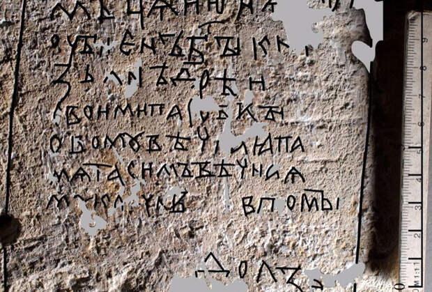 Раскрыто совершенное в XII веке убийство князя Андрея Боголюбского