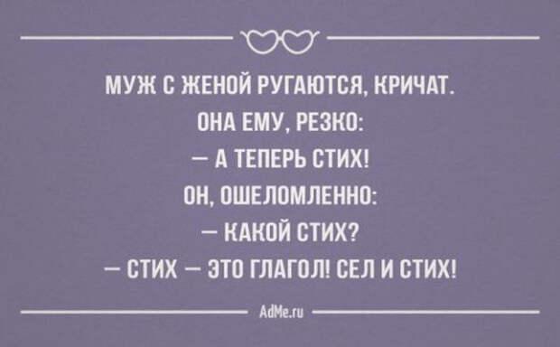 956b7353ed4c77c6232ee33601408b50 (564x350, 82Kb)