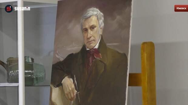 В Ижевске откроется выставка к 245-летию со дня рождения архитектора Дудина